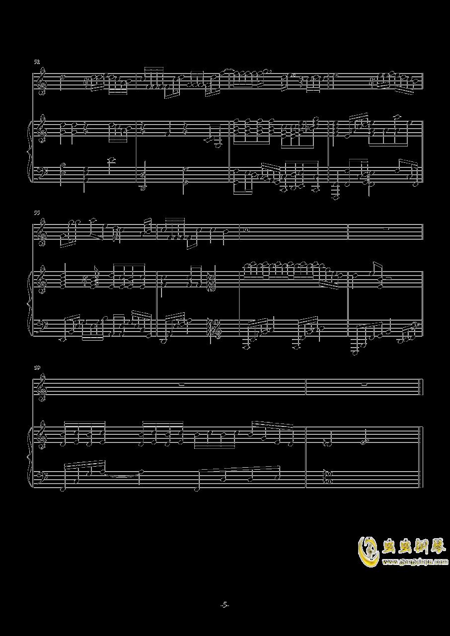 灵魂相认钢琴谱 第5页