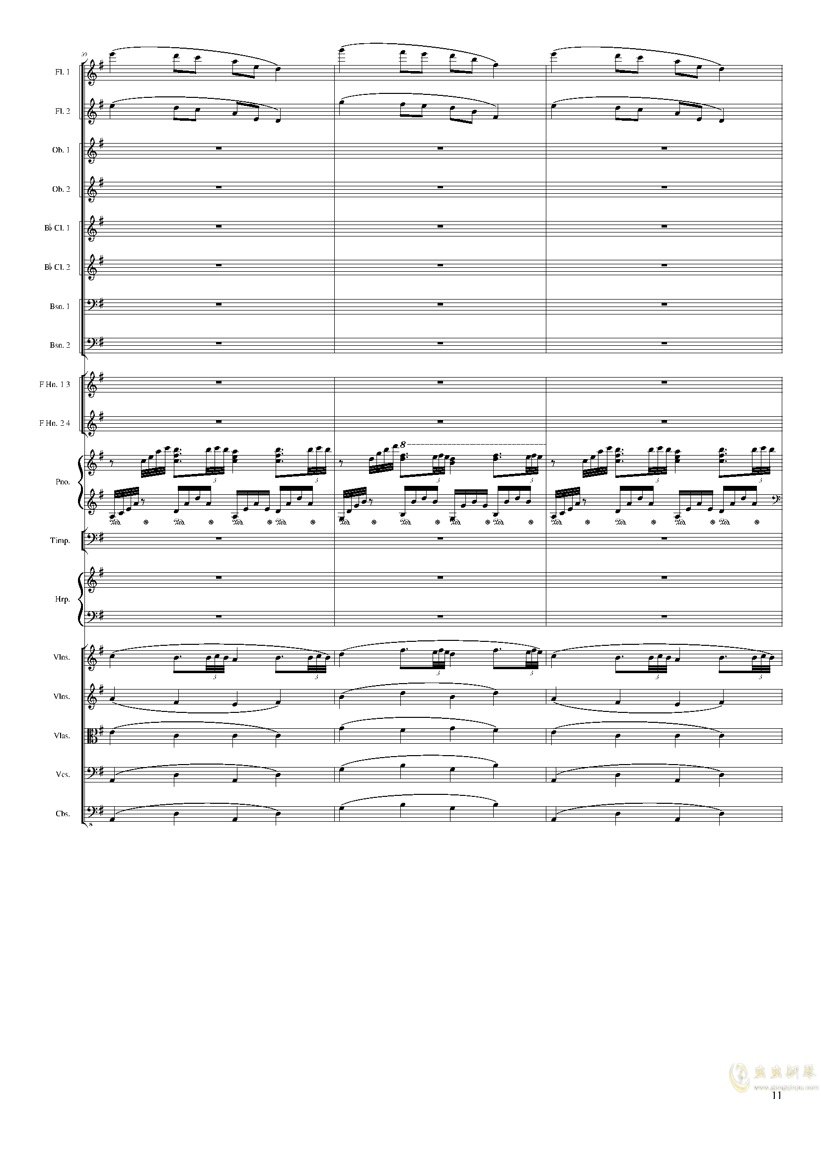 Lyric Overture for piano and orchestra, Op.115(未完成)澳门星际官网 第11页