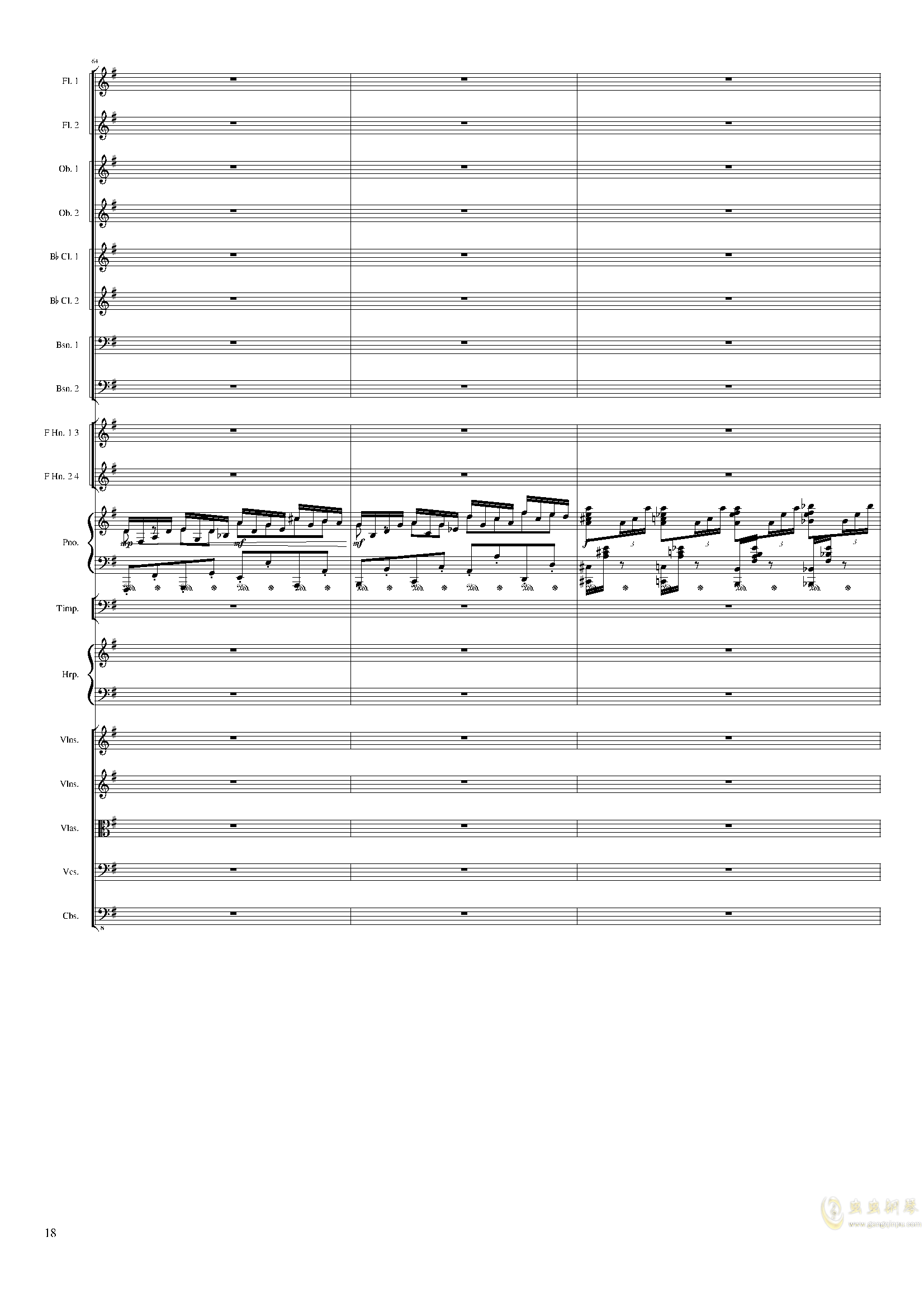 Lyric Overture for piano and orchestra, Op.115(未完成)澳门星际官网 第18页
