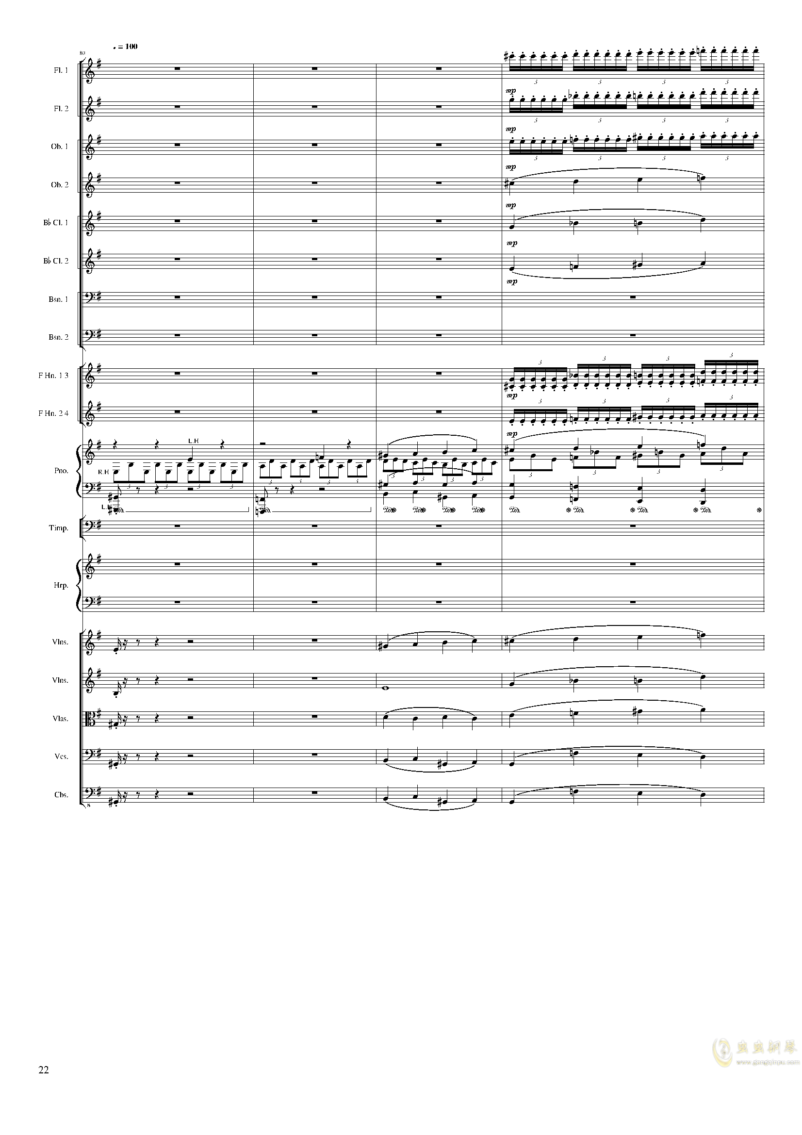 Lyric Overture for piano and orchestra, Op.115(未完成)澳门星际官网 第22页