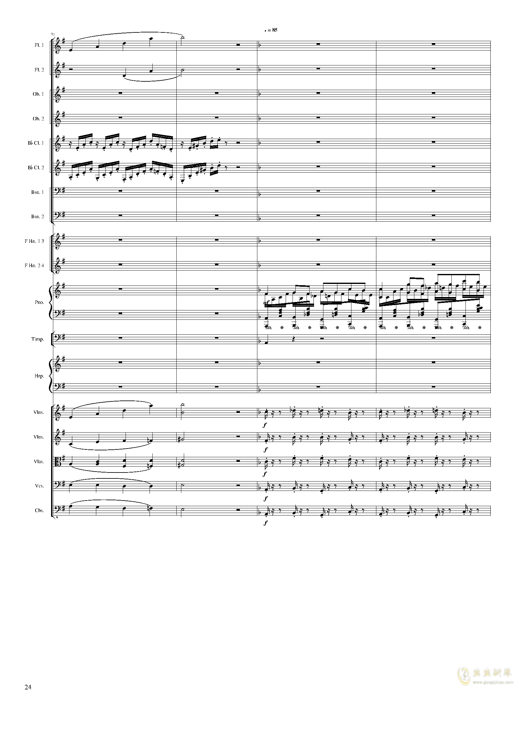 Lyric Overture for piano and orchestra, Op.115(未完成)澳门星际官网 第24页
