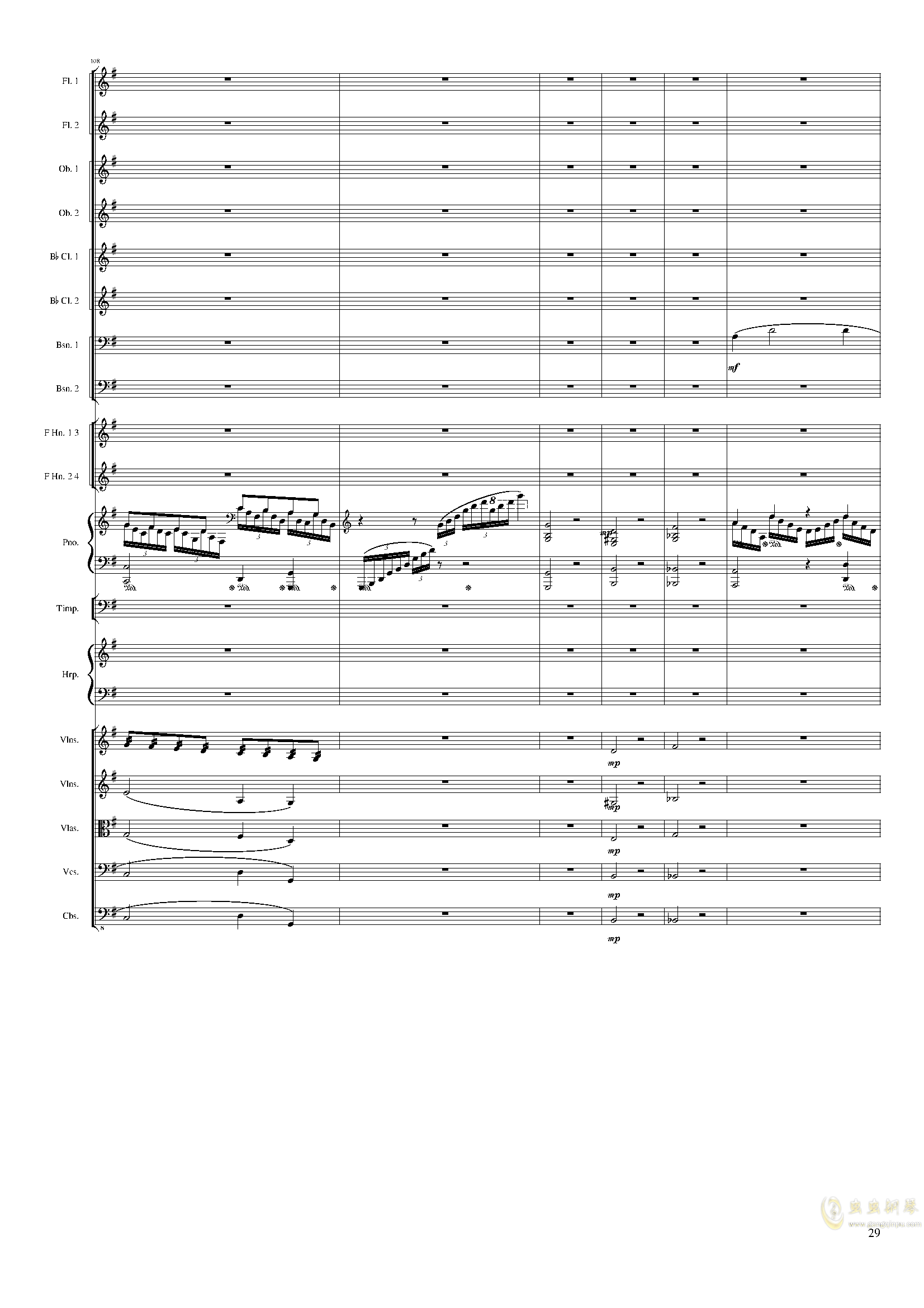 Lyric Overture for piano and orchestra, Op.115(未完成)澳门星际官网 第29页