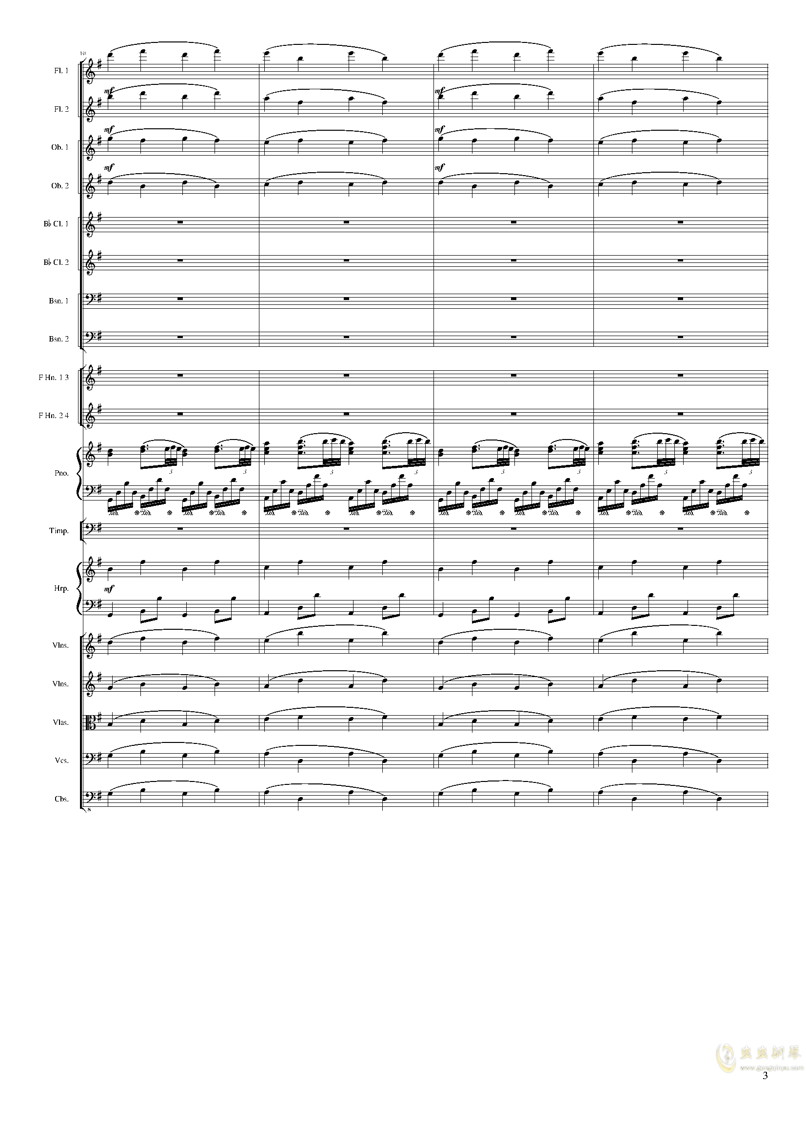 Lyric Overture for piano and orchestra, Op.115(未完成)澳门星际官网 第3页