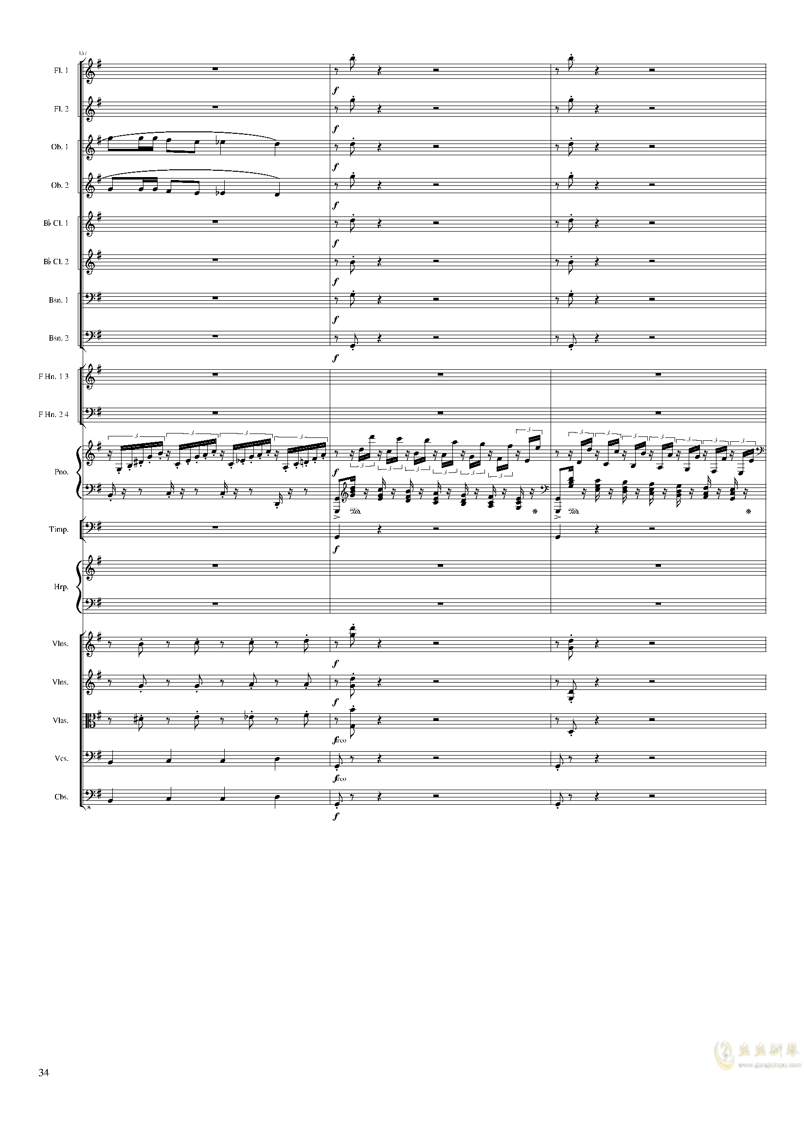 Lyric Overture for piano and orchestra, Op.115(未完成)澳门星际官网 第34页