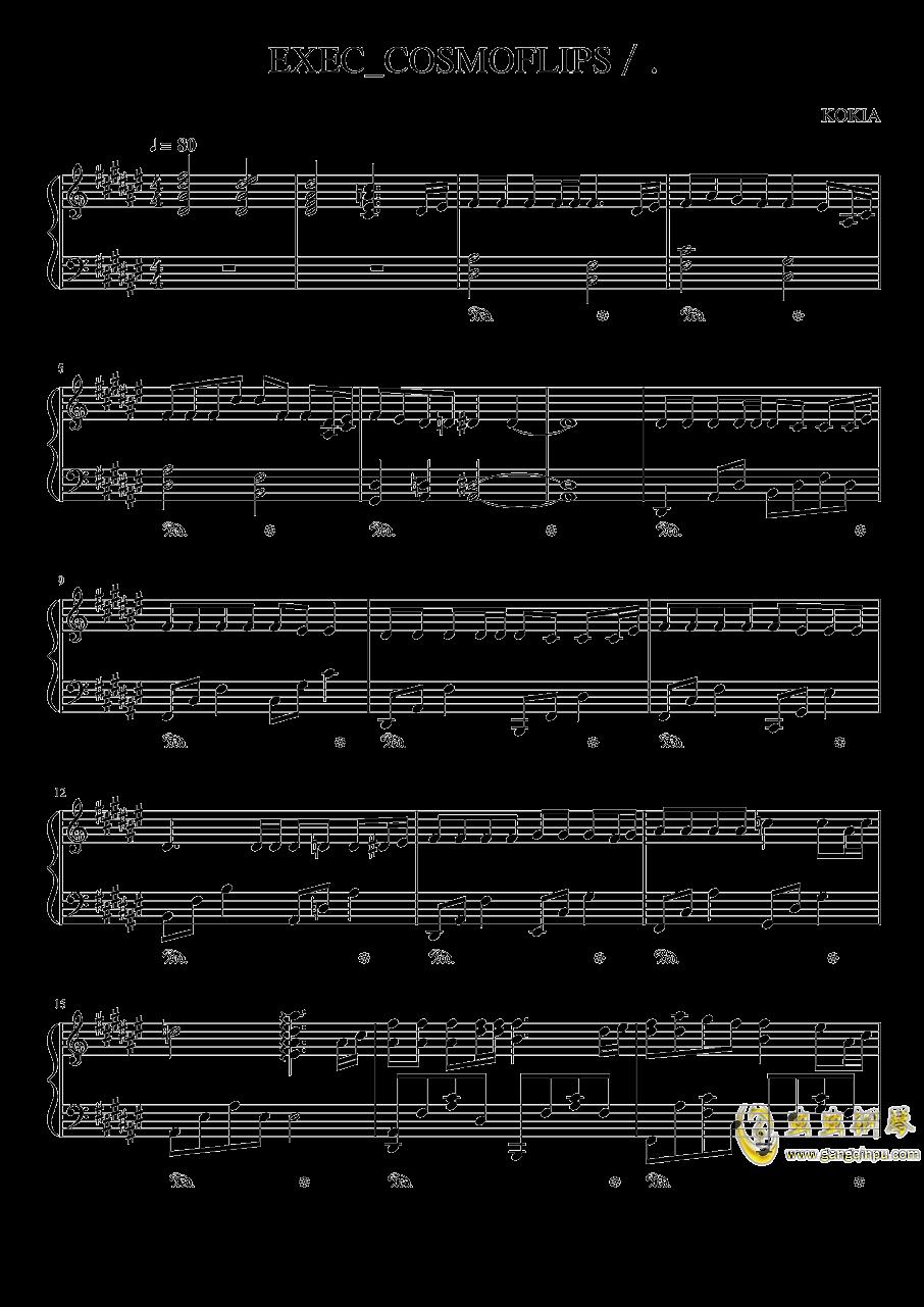 EXEC_COSMOFLIPS/.钢琴谱 第1页