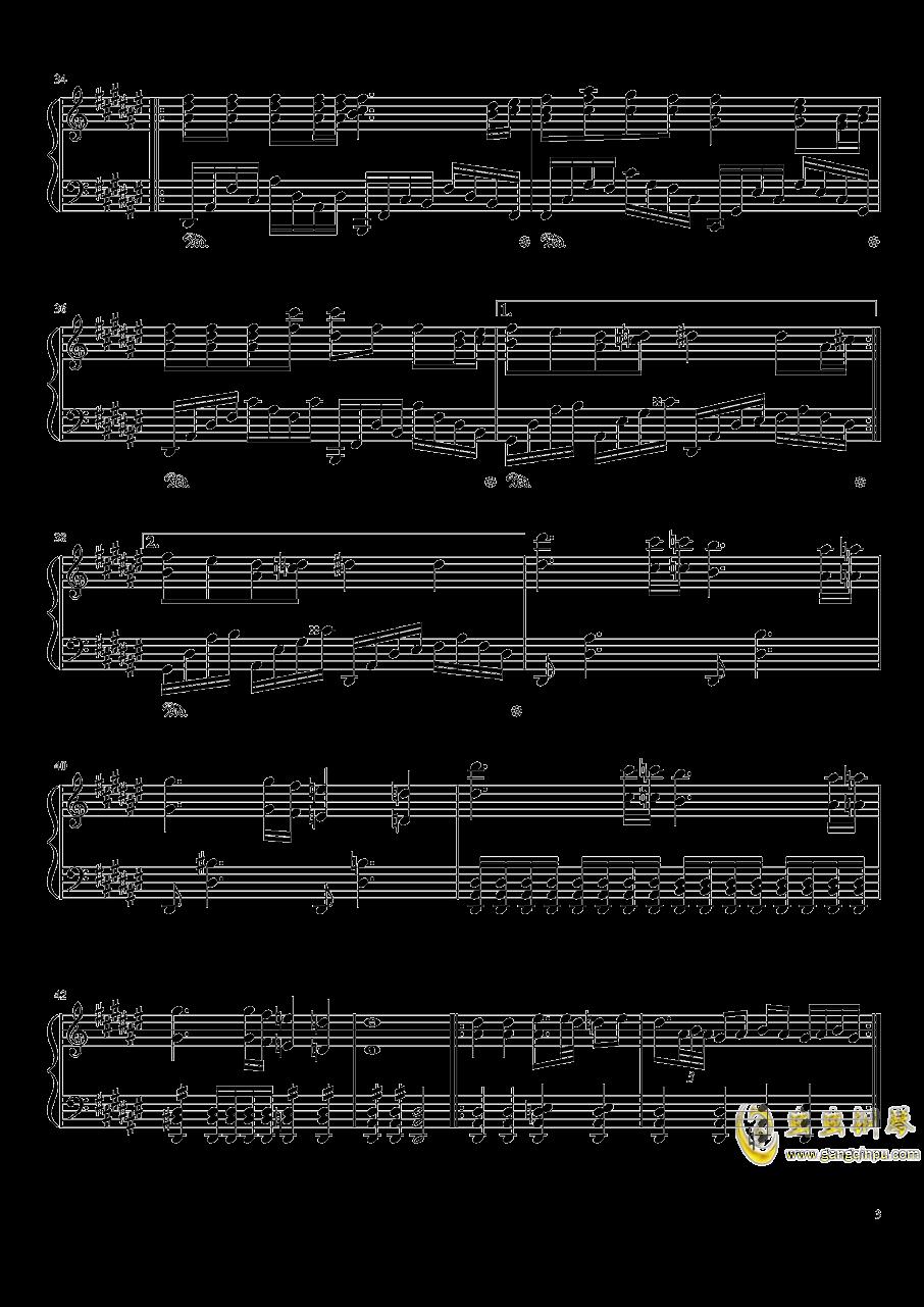 EXEC_COSMOFLIPS/.钢琴谱 第3页
