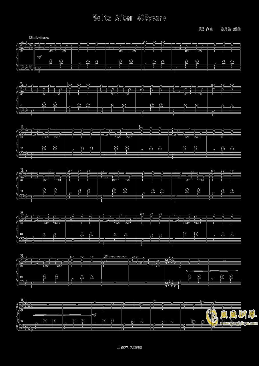 495年之后的华尔兹钢琴谱 第1页