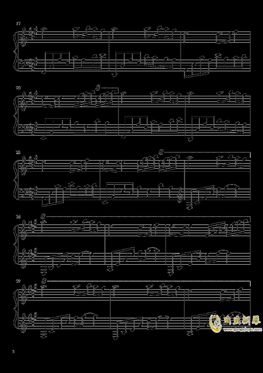 多少年以后钢琴谱 第2页