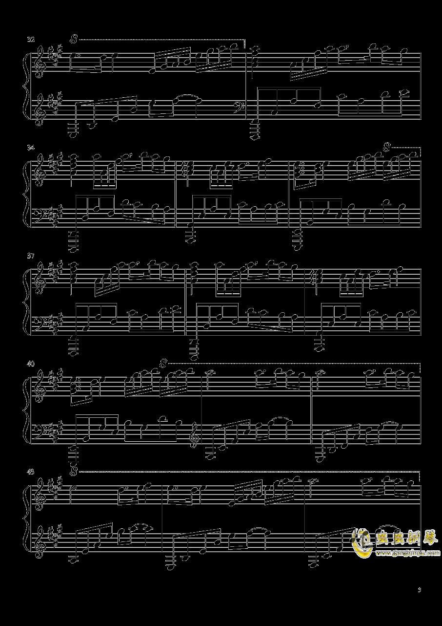 多少年以后钢琴谱 第3页
