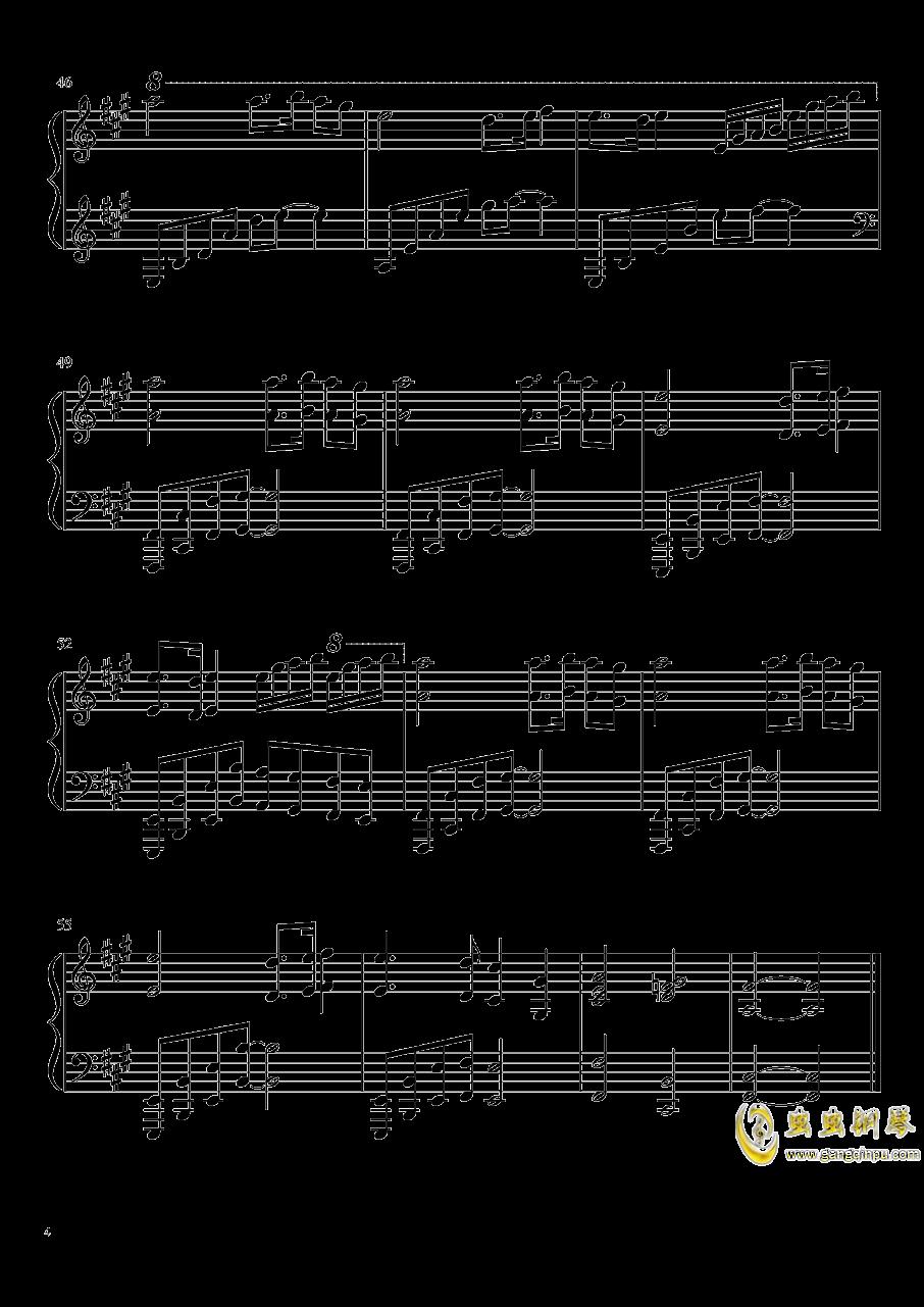 多少年以后钢琴谱 第4页
