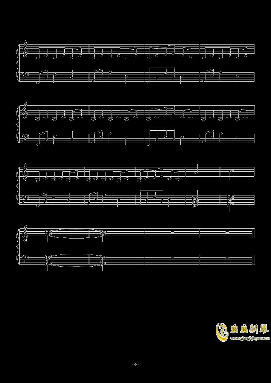 驻足的宁静钢琴谱 第4页