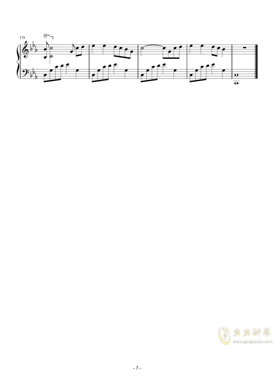 star sky钢琴谱 第7页