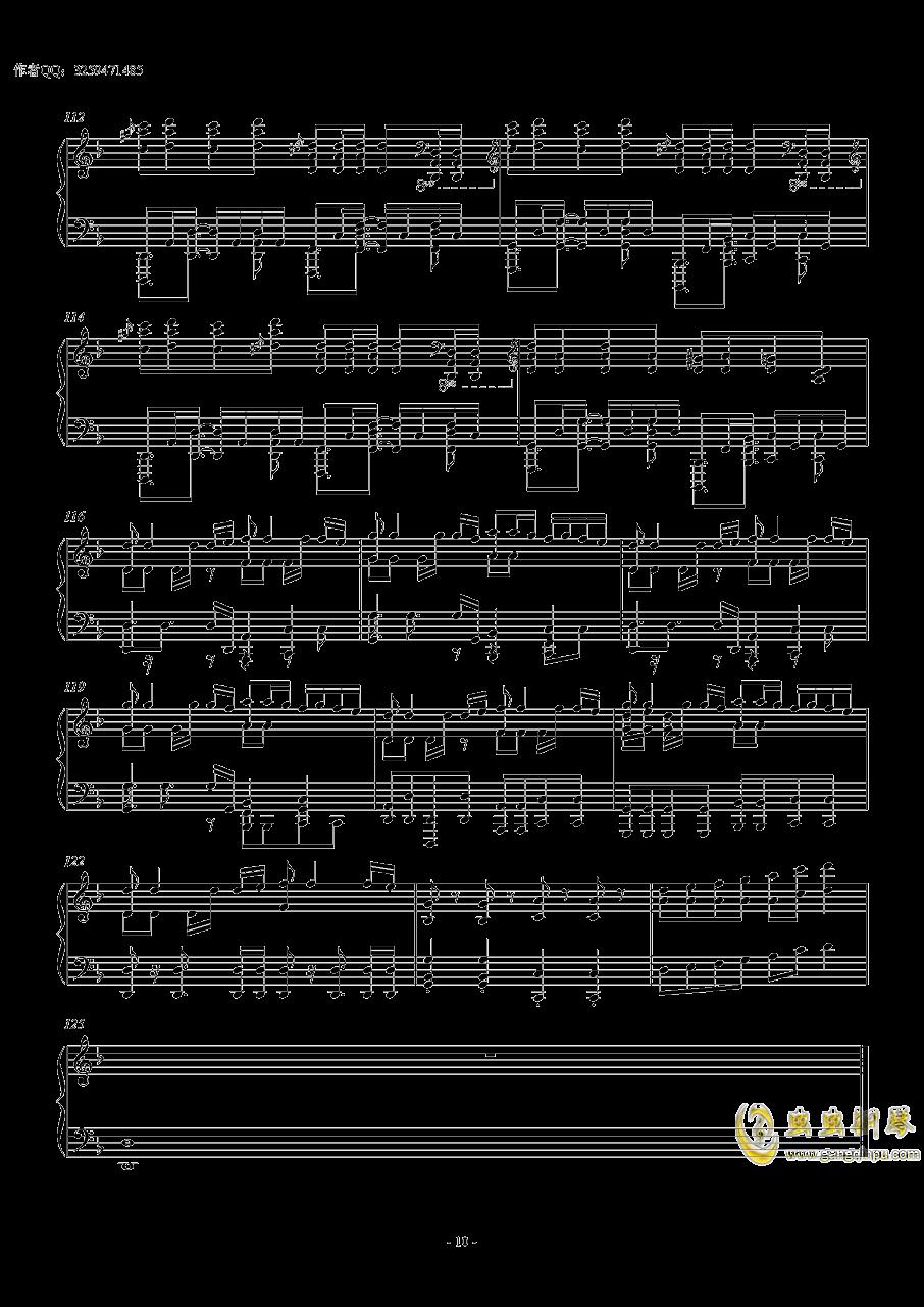 卡路里-火箭少女101钢琴谱 第10页