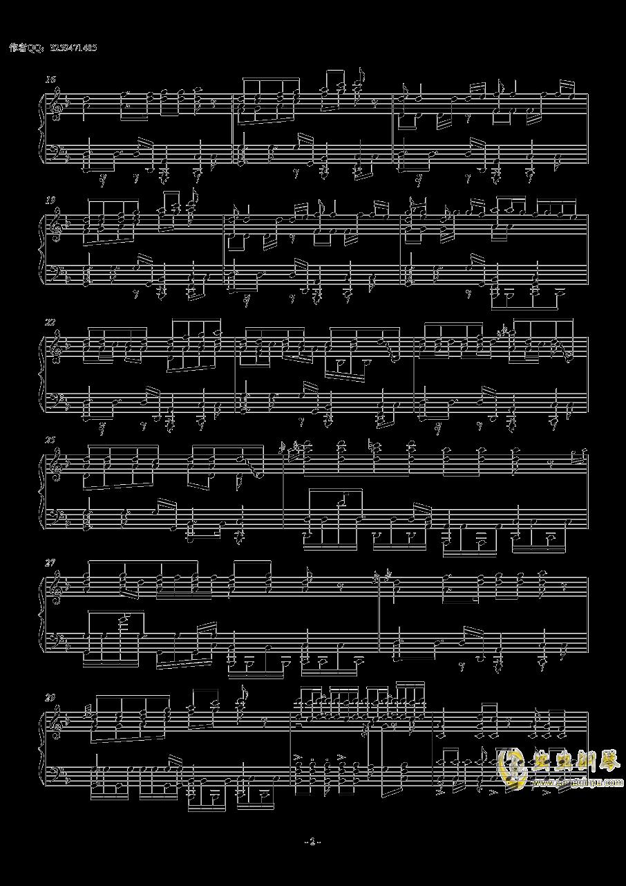 卡路里-火箭少女101钢琴谱 第2页