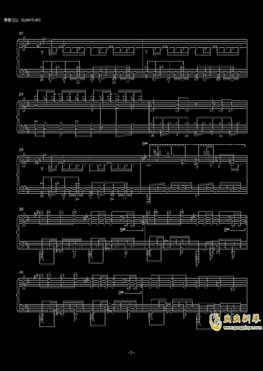 卡路里-火箭少女101钢琴谱 第3页