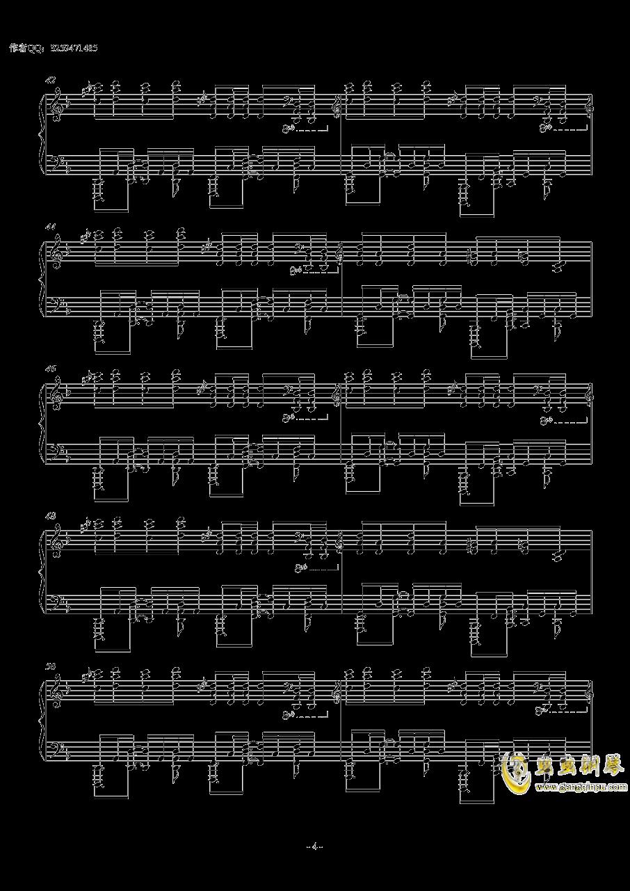 卡路里-火箭少女101钢琴谱 第4页