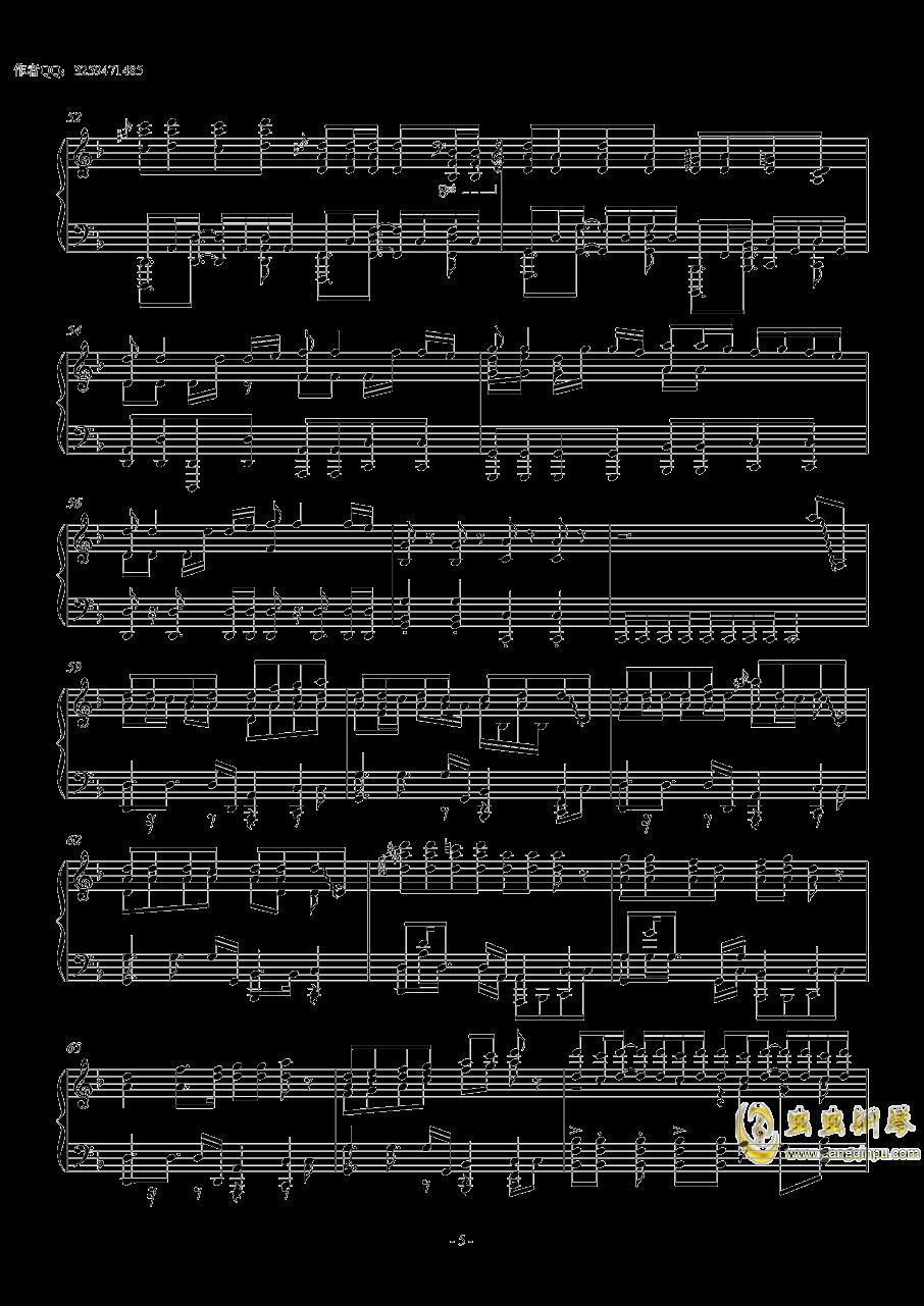 卡路里-火箭少女101钢琴谱 第5页