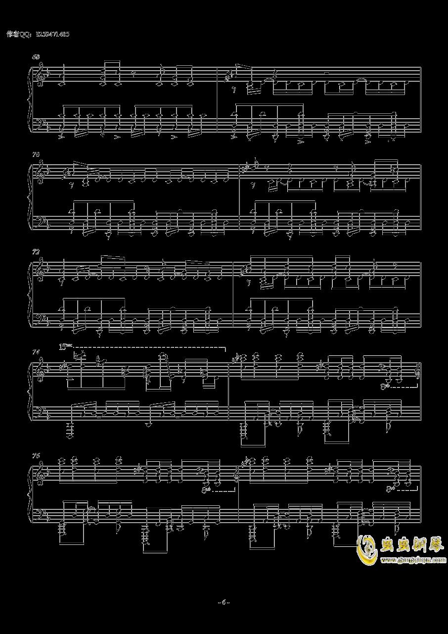 卡路里-火箭少女101钢琴谱 第6页