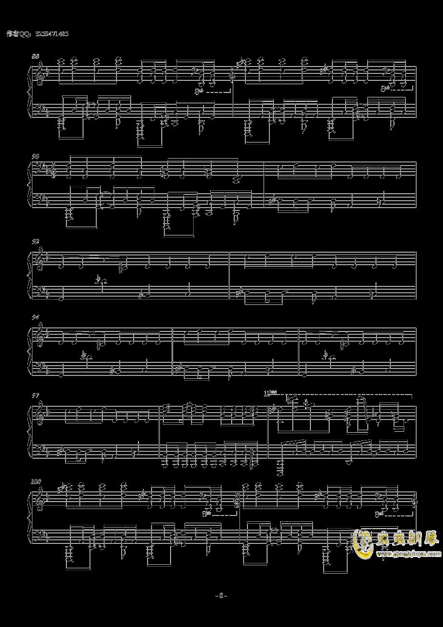 卡路里-火箭少女101钢琴谱 第8页