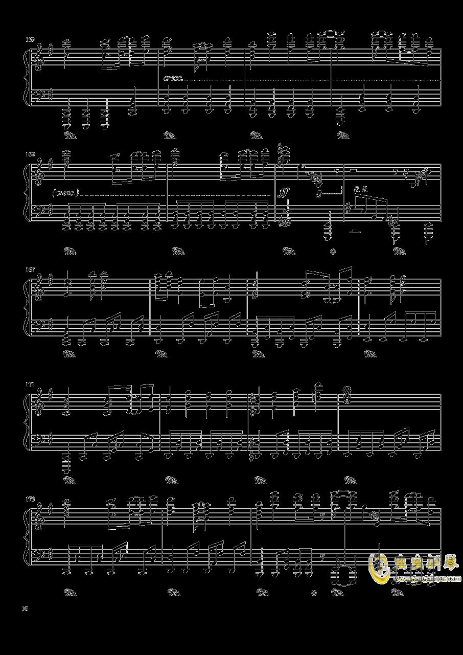 东方天空璋钢琴谱 第10页
