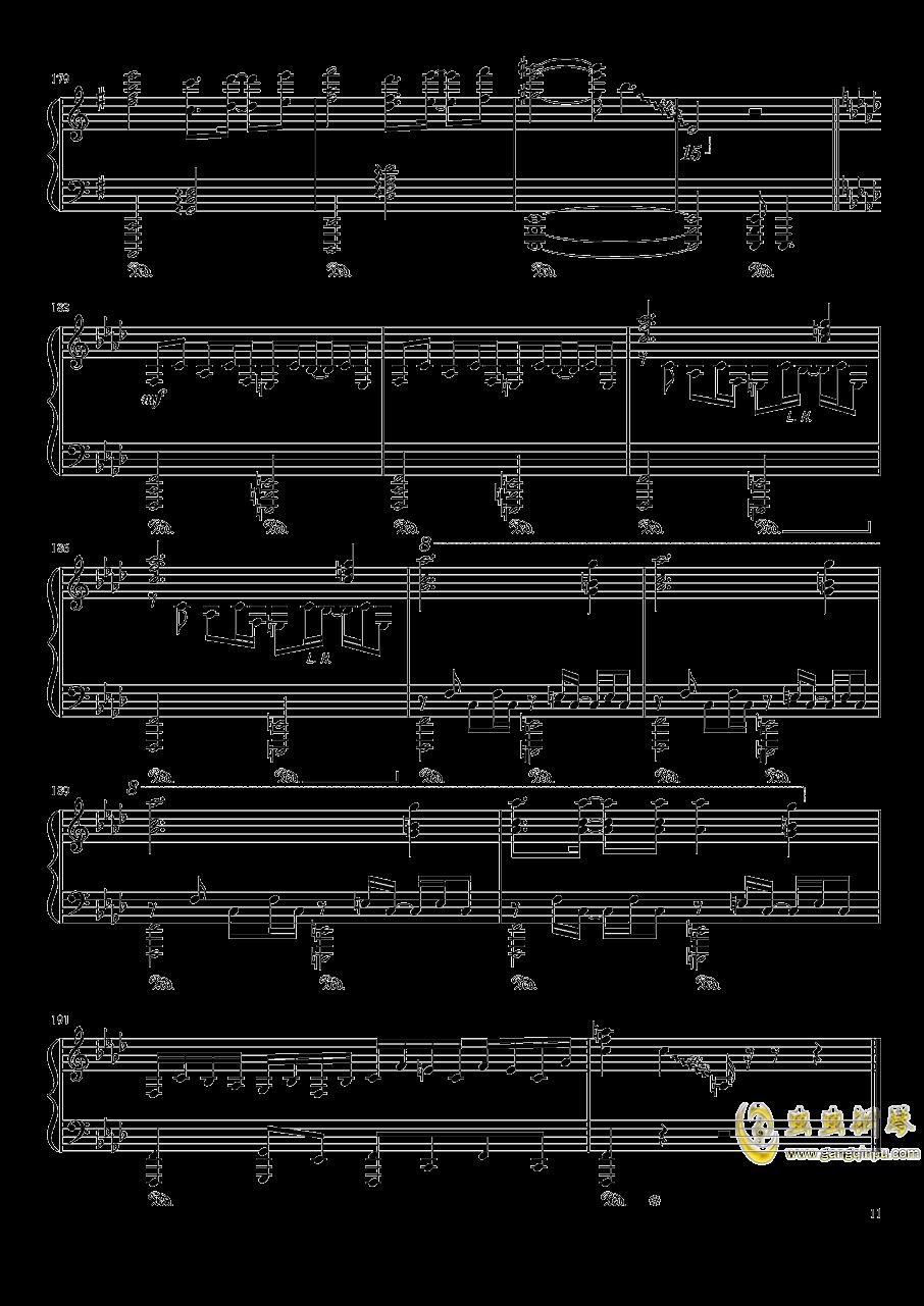 东方天空璋钢琴谱 第11页