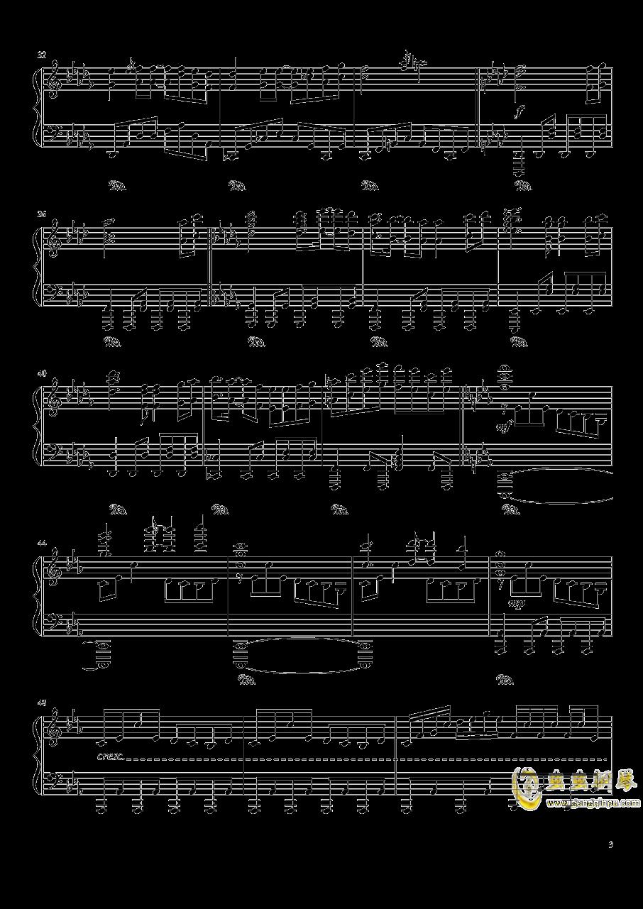 东方天空璋钢琴谱 第3页