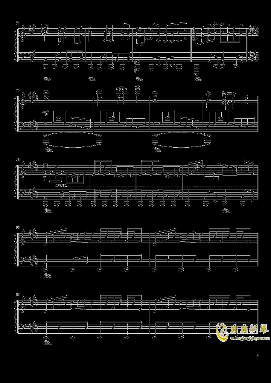 东方天空璋钢琴谱 第5页