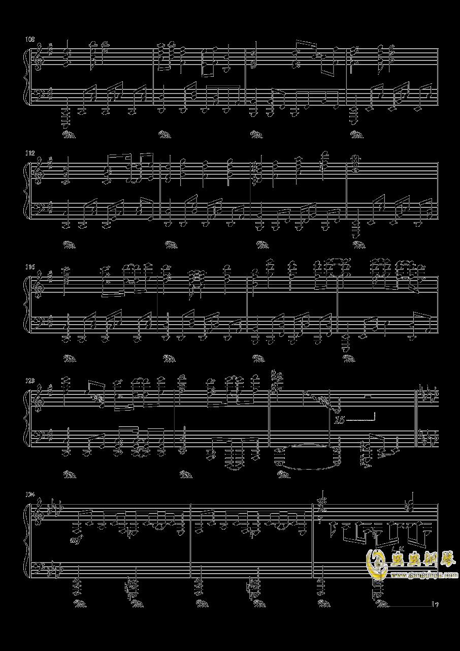 东方天空璋钢琴谱 第7页