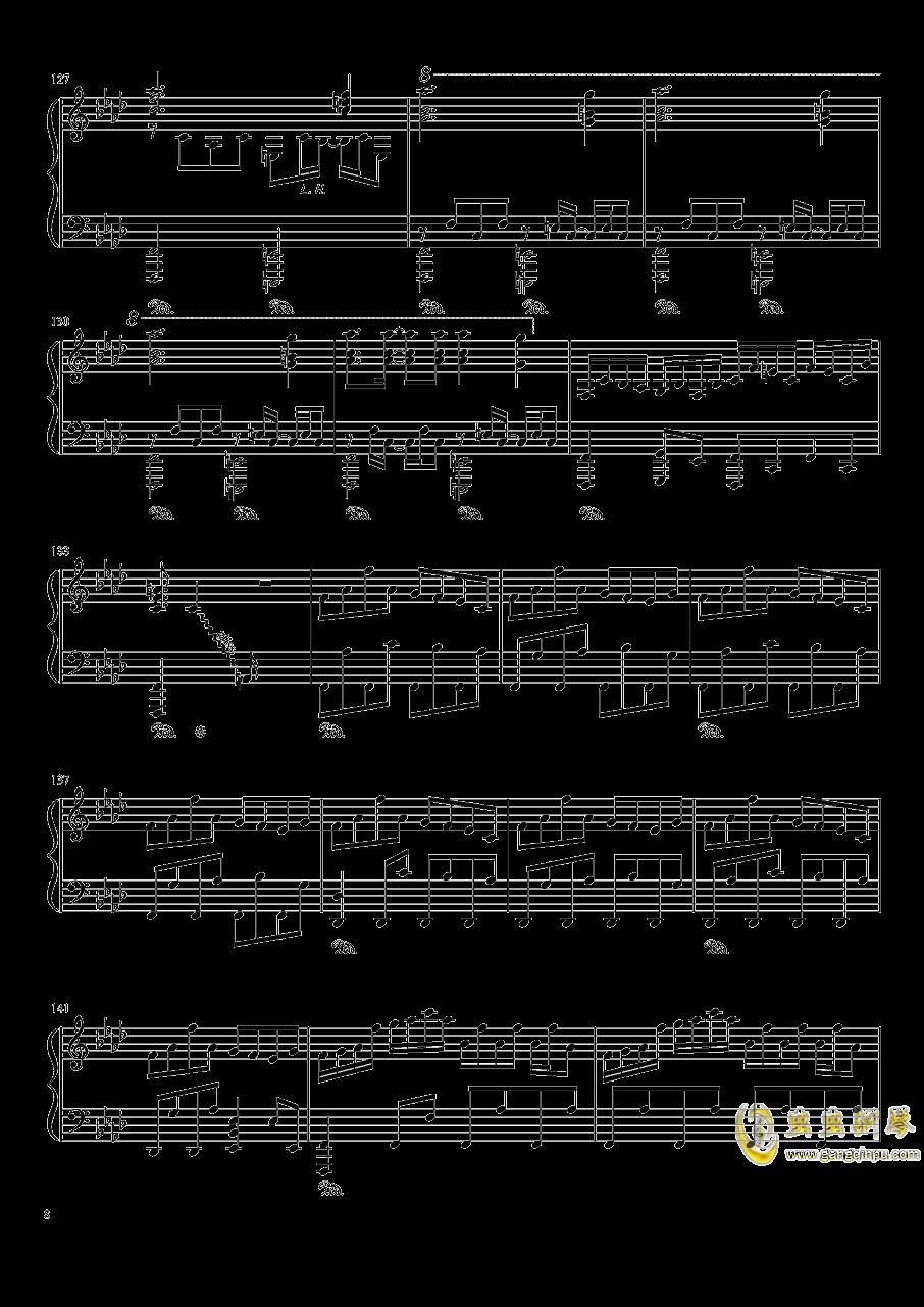 东方天空璋钢琴谱 第8页