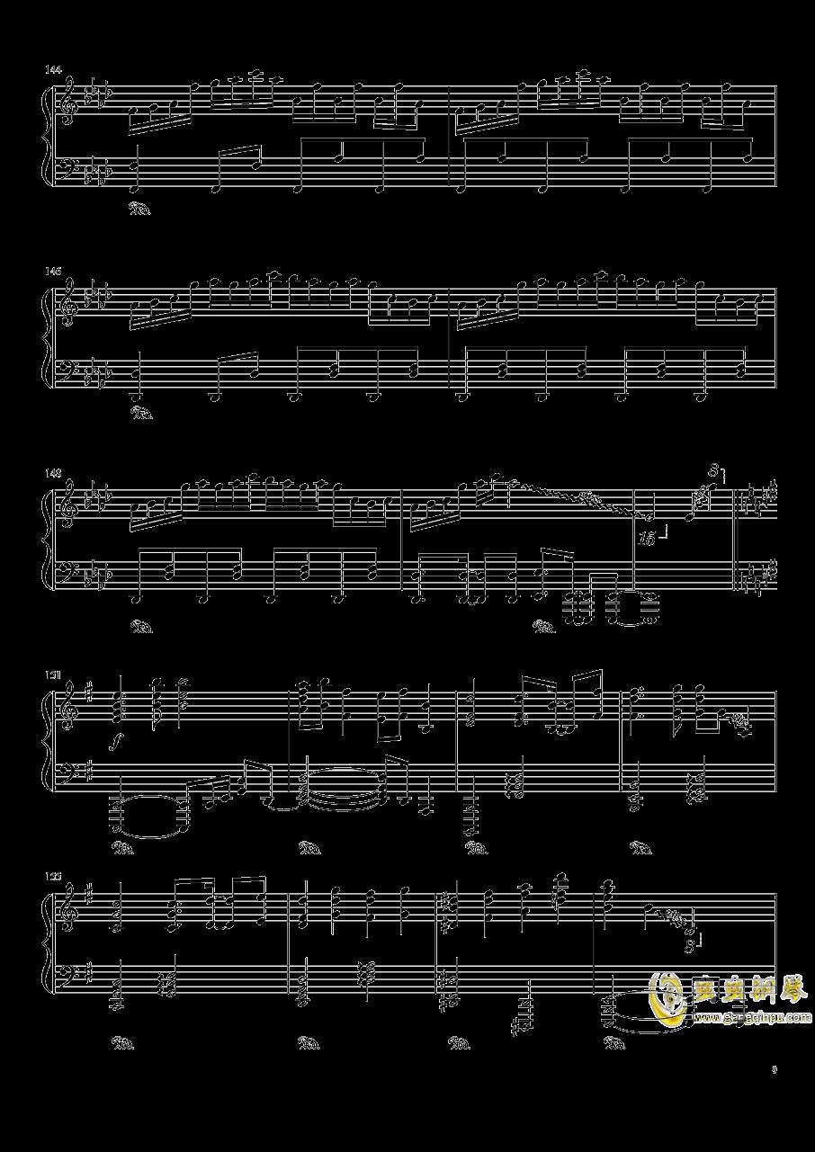 东方天空璋钢琴谱 第9页