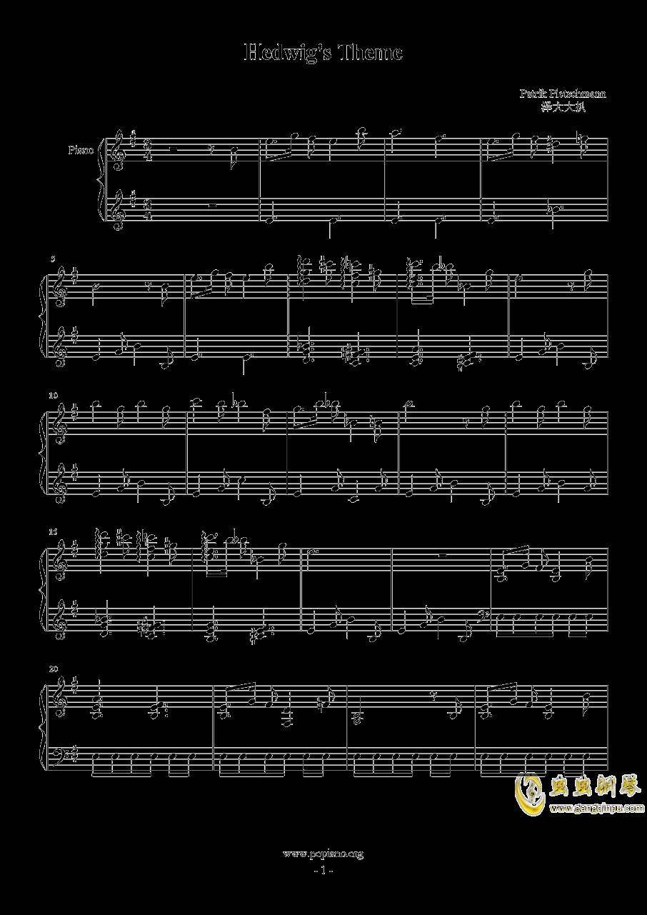 Hedwig钢琴谱 第1页