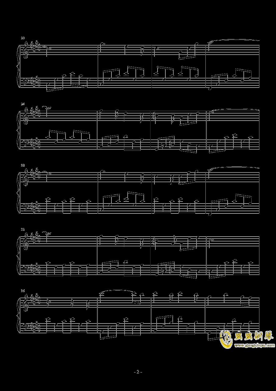 星钢琴谱 第2页