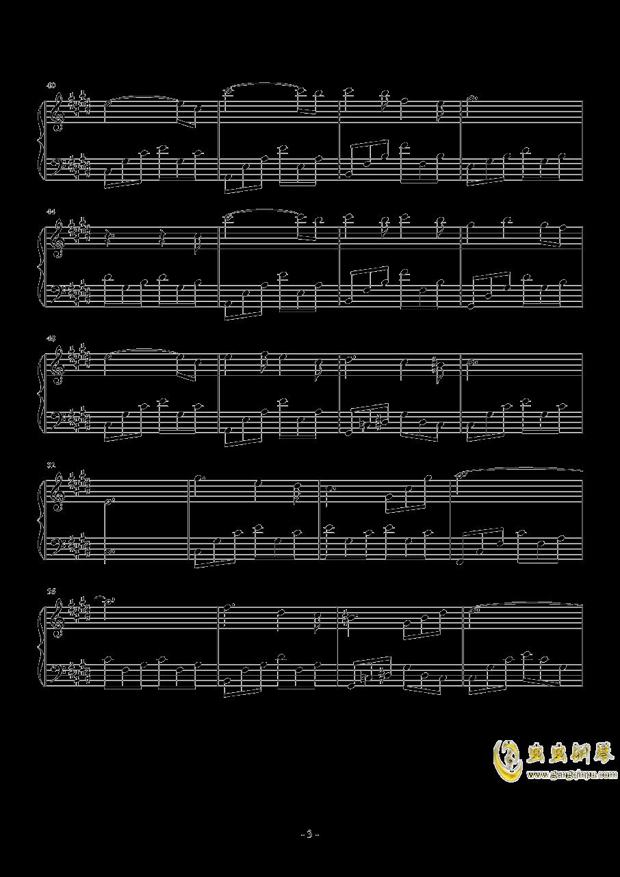 星钢琴谱 第3页