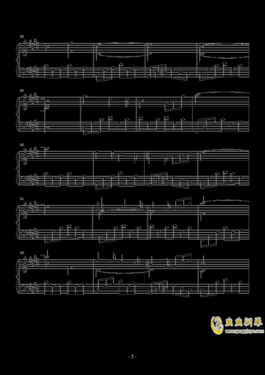 星钢琴谱 第5页