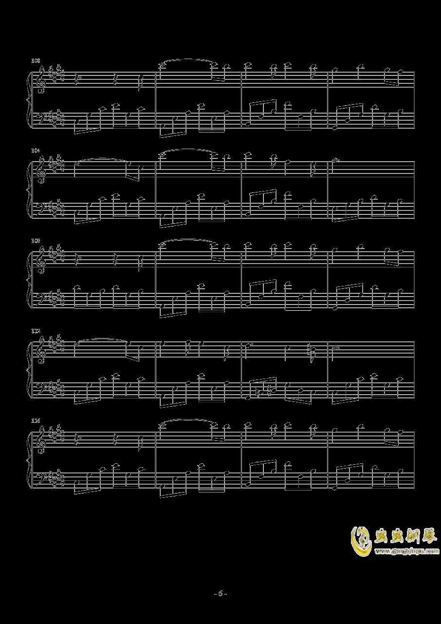 星钢琴谱 第6页