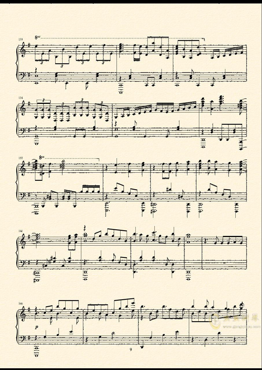 アツクナレ钢琴谱 第10页