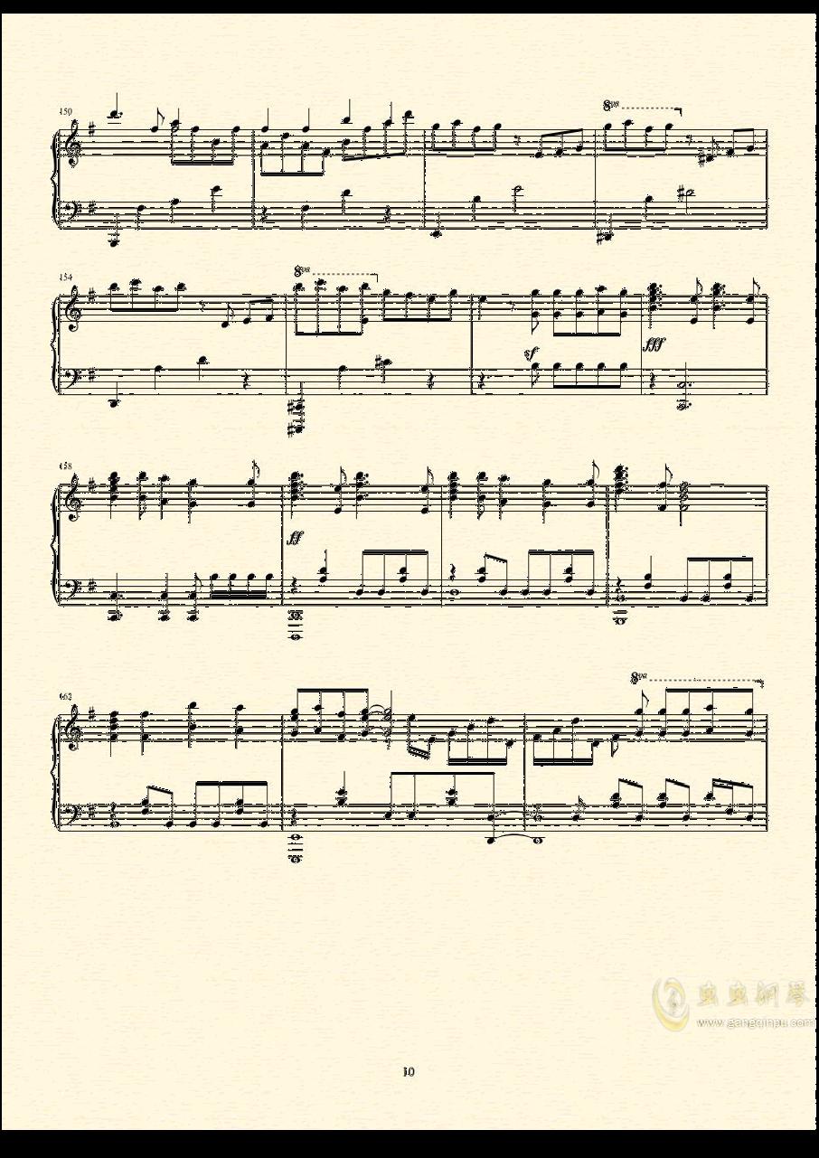 アツクナレ钢琴谱 第11页