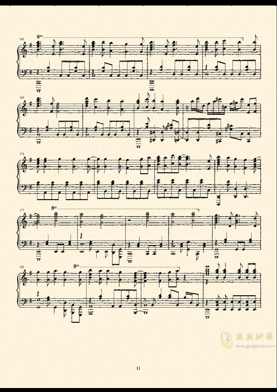 アツクナレ钢琴谱 第12页