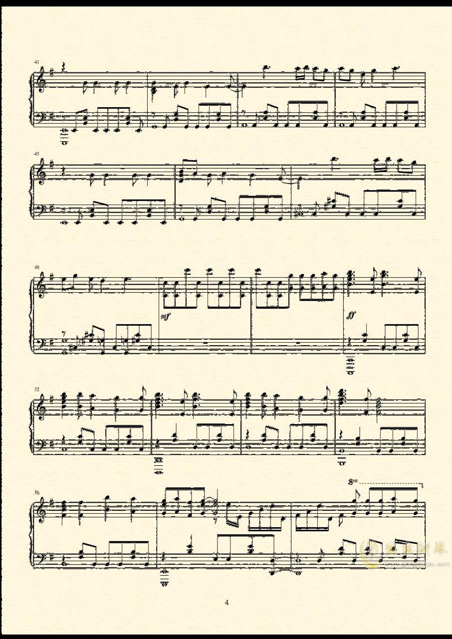 アツクナレ钢琴谱 第5页