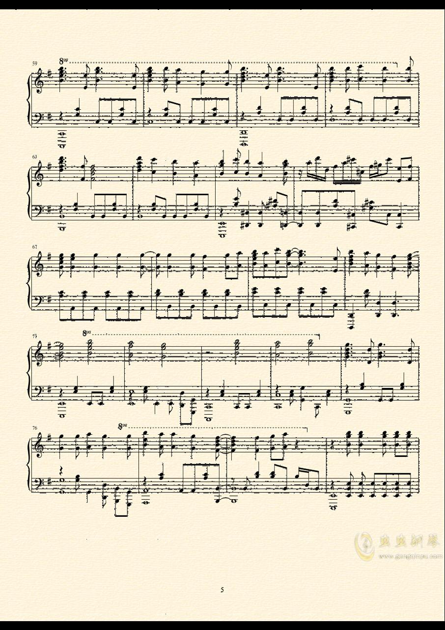 アツクナレ钢琴谱 第6页