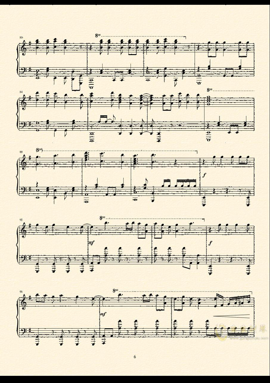 アツクナレ钢琴谱 第7页