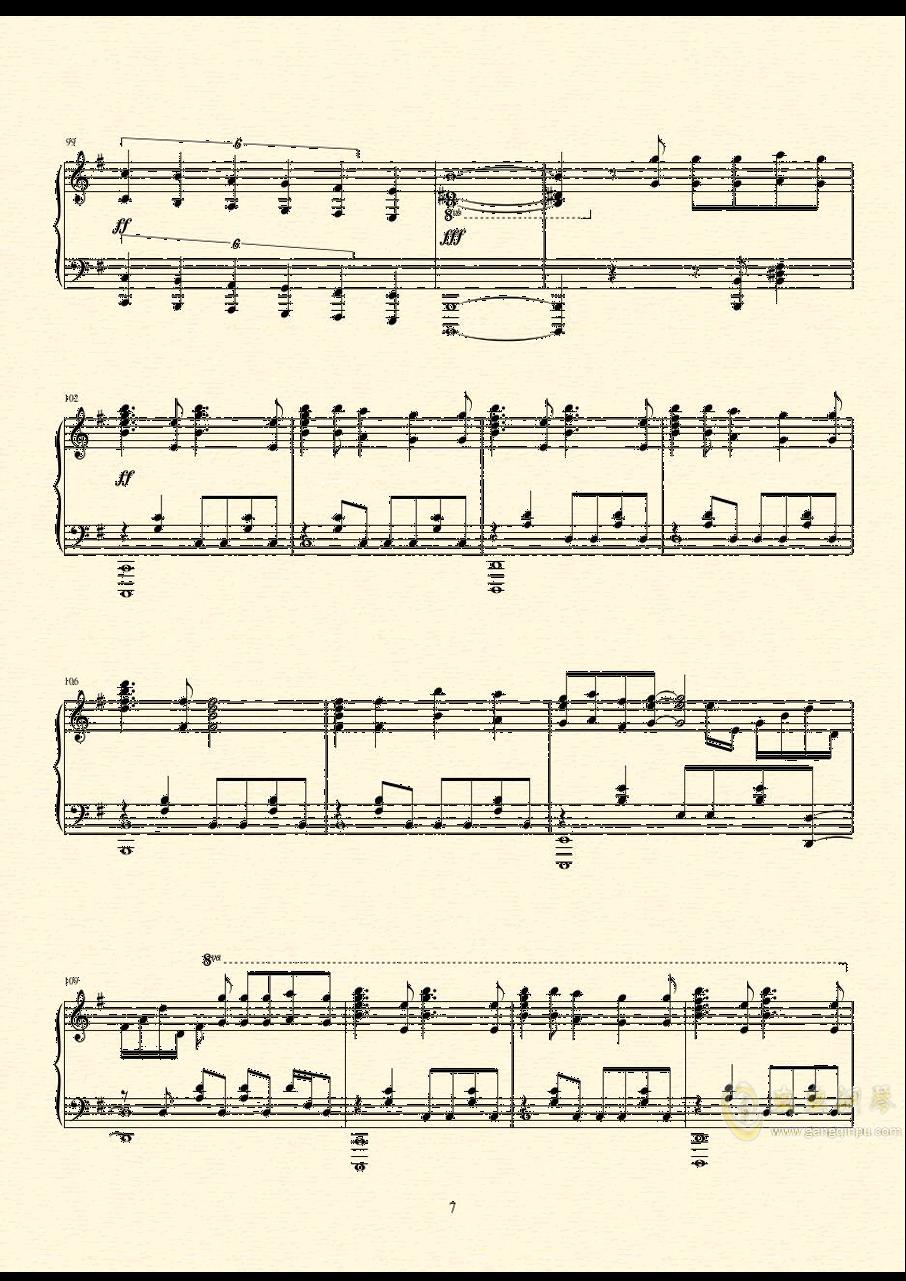 アツクナレ钢琴谱 第8页