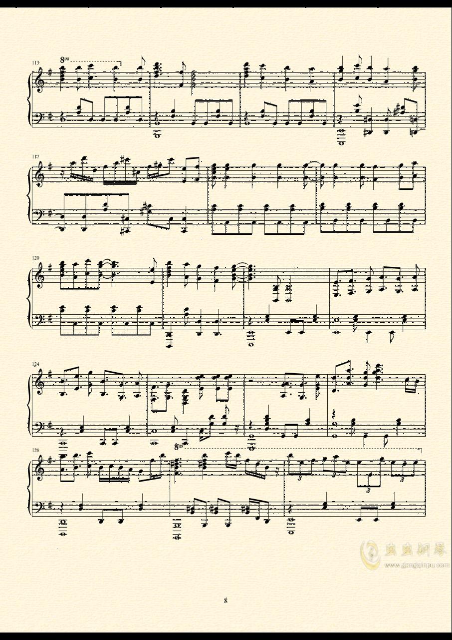 アツクナレ钢琴谱 第9页