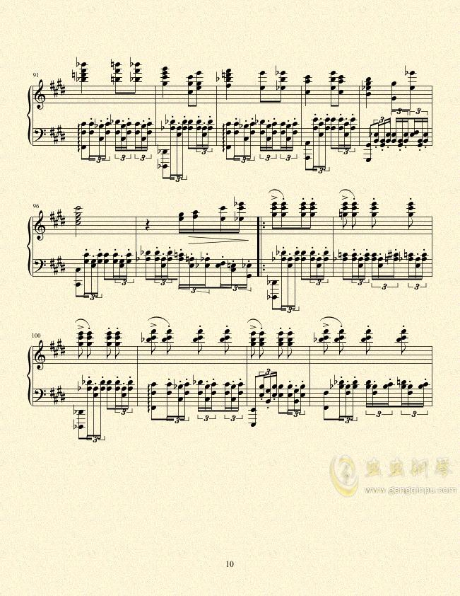 一只小猪的旅途钢琴谱 第10页