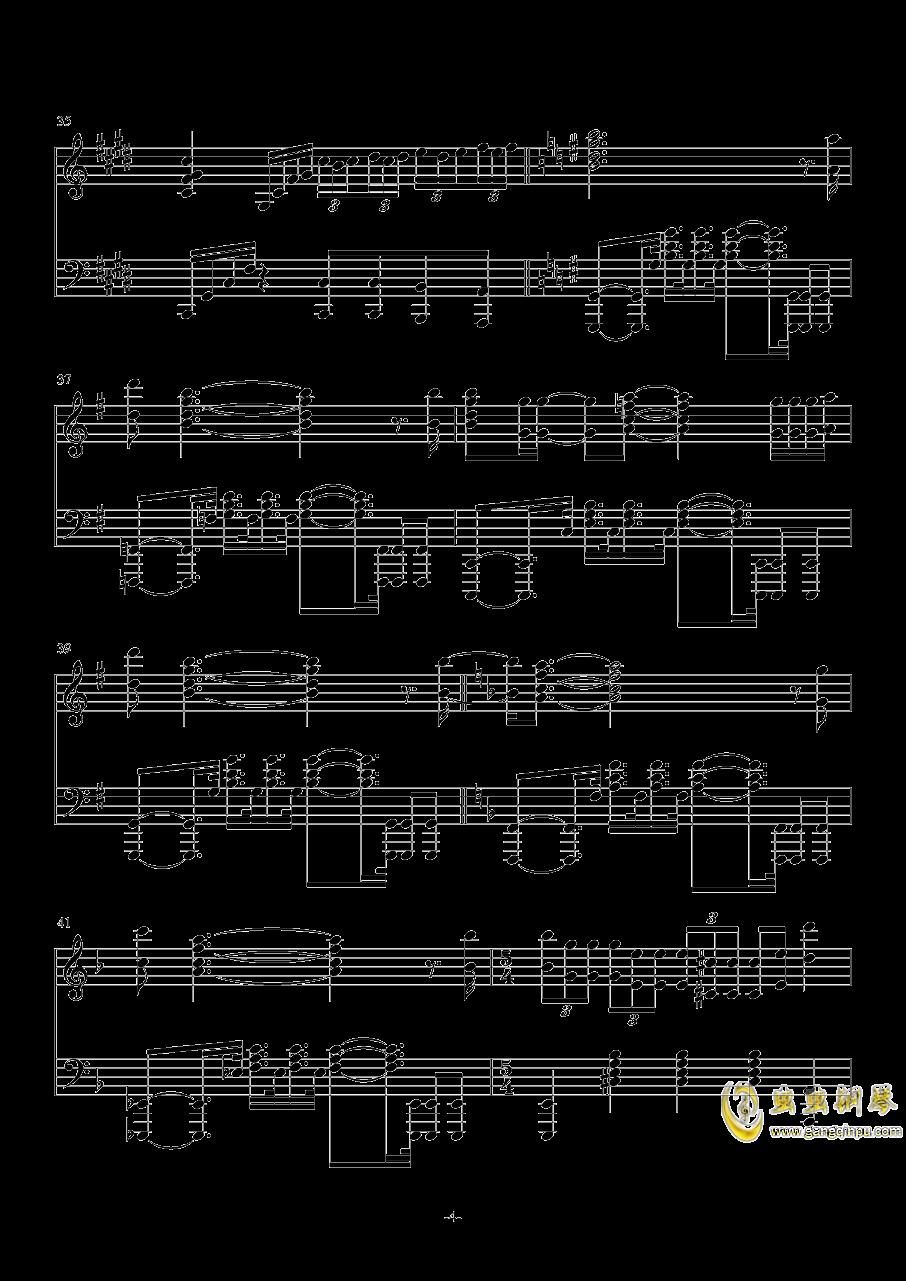 乌兰巴托的夜钢琴谱 第4页