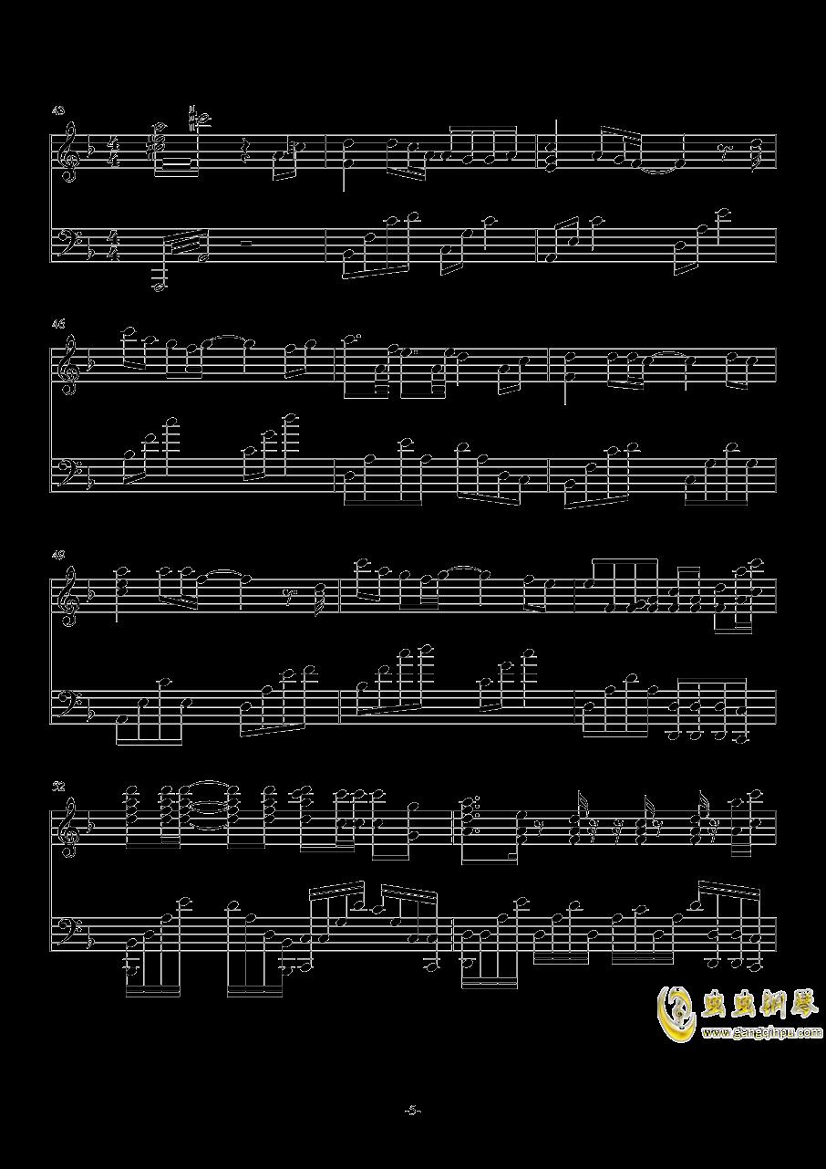乌兰巴托的夜钢琴谱 第5页