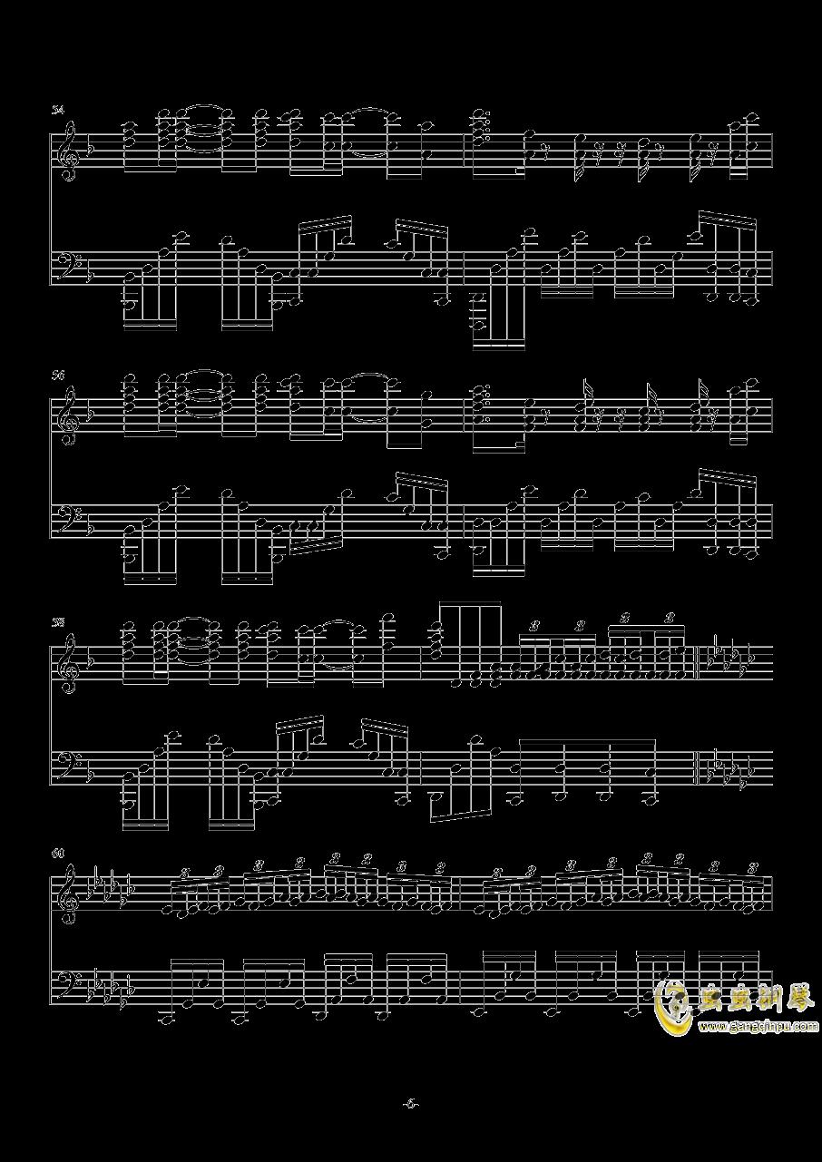 乌兰巴托的夜钢琴谱 第6页