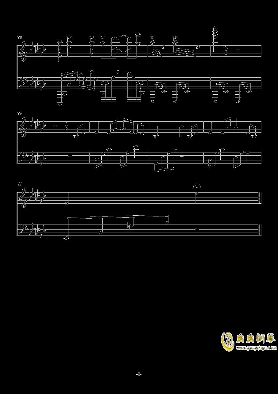 乌兰巴托的夜钢琴谱 第8页