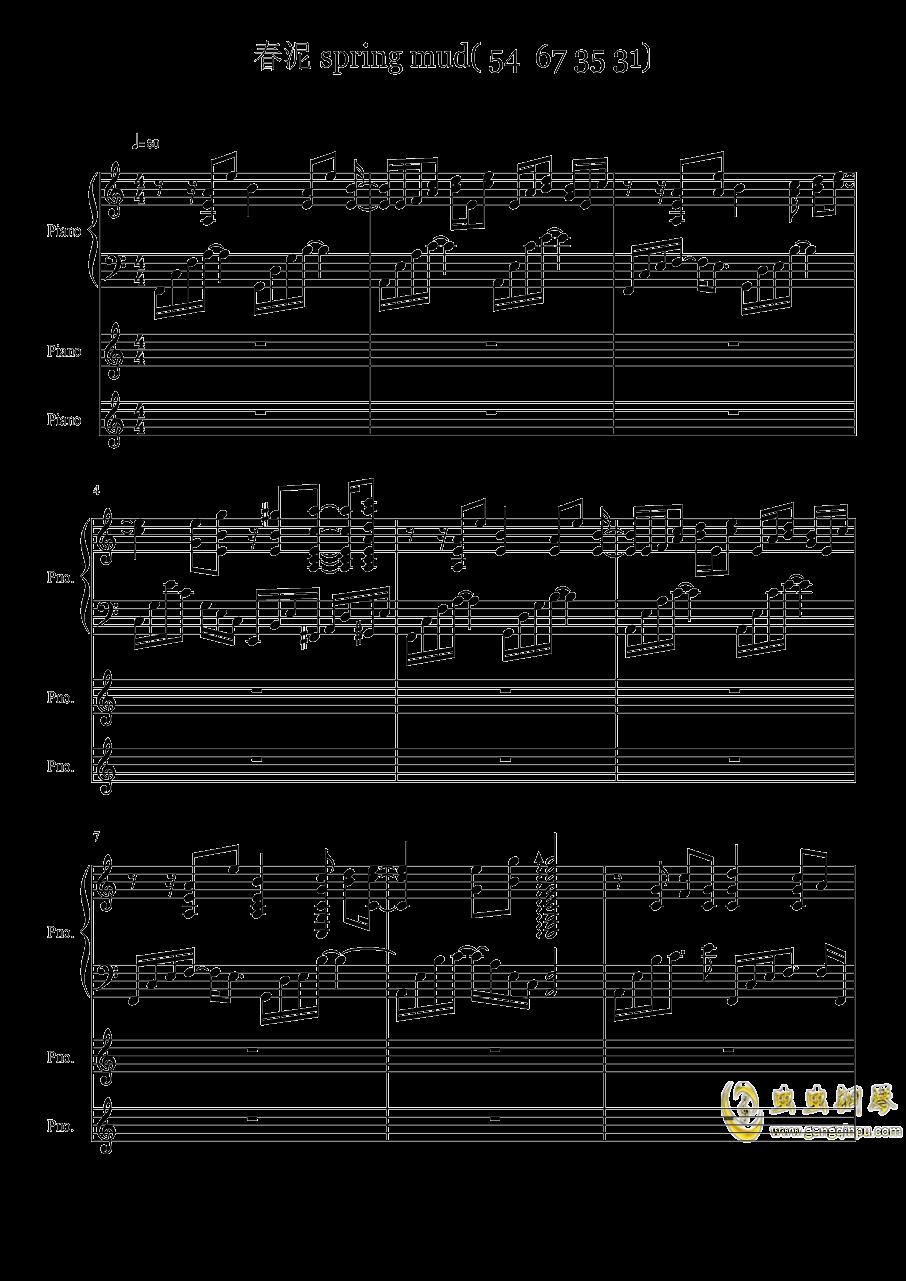 春泥钢琴谱 第1页