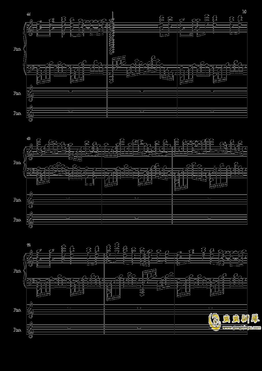 春泥钢琴谱 第10页